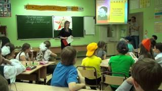 Открытый урок 4 Б класса