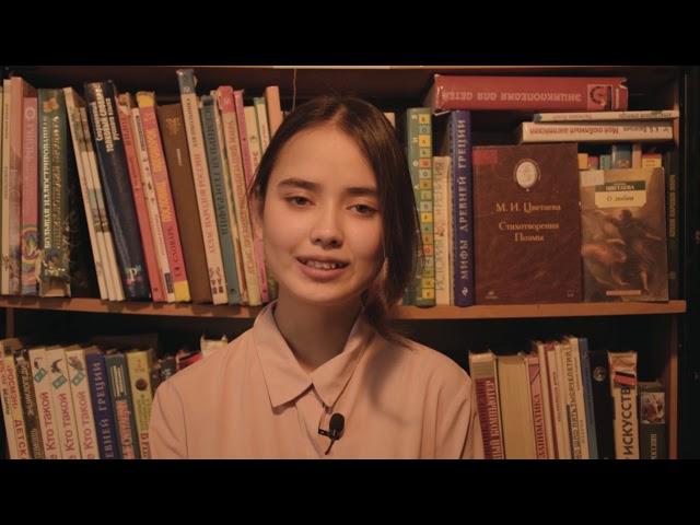 Изображение предпросмотра прочтения – АлинаГуляева читает произведение «Уж сколько их упало в эту бездну...» М.И.Цветаевой