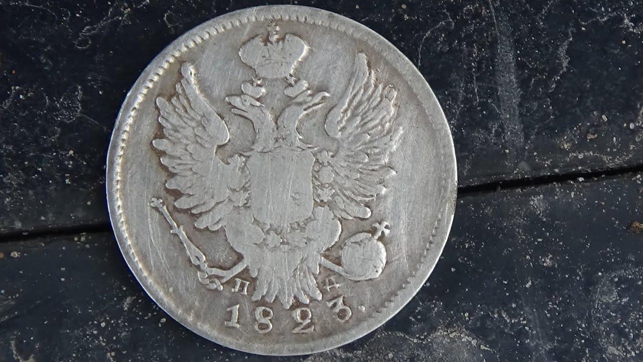 geriausia ifravimo moneta prekybai iandien