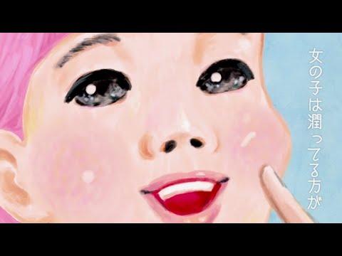 五月女ケイ子、絵のこだわりはふっくら輪郭と頰のツヤ/ロート極潤WEB CM