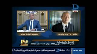 فيديوـ ساويرس: