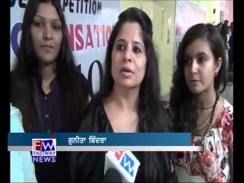 krv production's tv news 2   Gunita bindra's