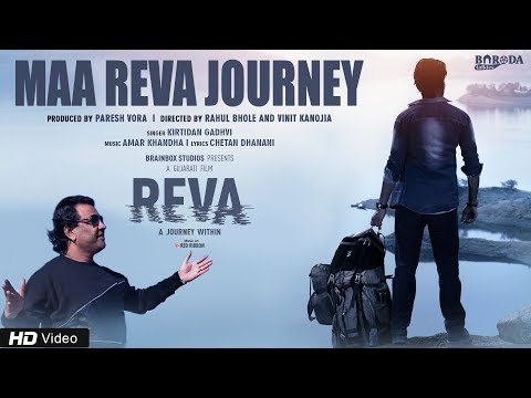 Maa Reva Journey | Kirtidan Gadhvi | 2018 Gujarati Movie Film | Chetan Dhanani