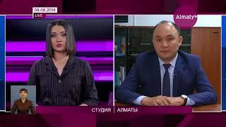 С 1 июля в Казахстане упрощается оформление пенсий (08.06.18)<