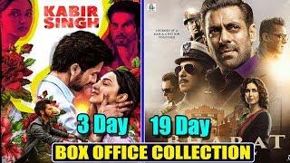 Bharat Box Office Collection Day 19 | Kabir Singh Box Office Collection Day 3