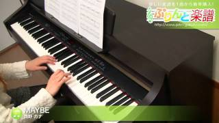 MAYBE / 西野 カナ : ピアノ(ソロ) / 中級