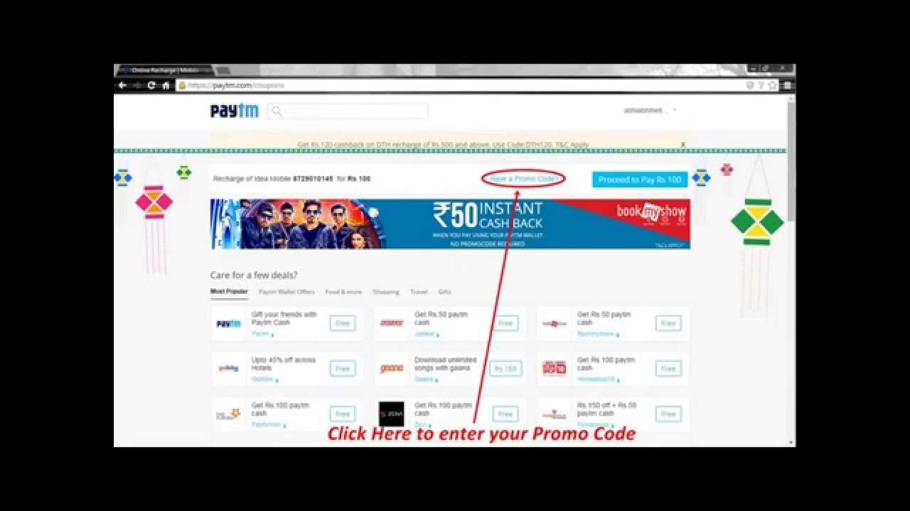 100 paytm promo codes coupons offers 2017 100 paytm promo codes coupons offers 2017