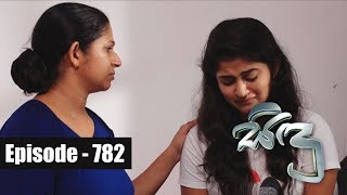 Sidu | Episode 782 06th August 2019 Thumbnail