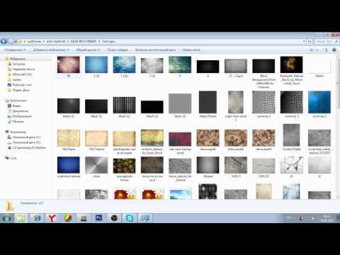 Шаблоны для фотошопа