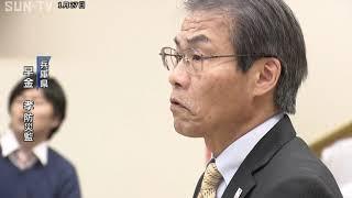 死者が中国で80人に 兵庫県が連絡会議 新型肺炎の現状を確認