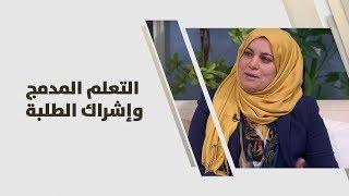 صابرين السلمان - التعلم المدمج وإشراك الطلبة