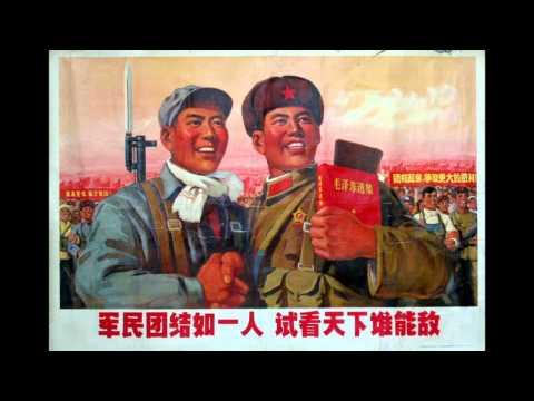 東方紅 [Dōng Fāng Hóng] -The East is Red
