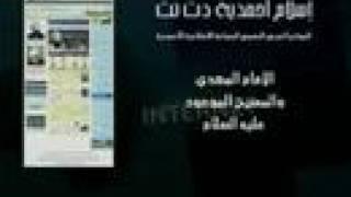 IslamAhmadiyya.net الموقع الرسمي للجماعة الإسلامية الأحمدية