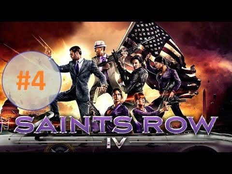 The fundamentals - Saint Row IV #4