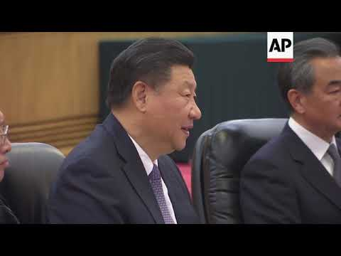 Xi welcomes Dominican Republic president with full honour guard