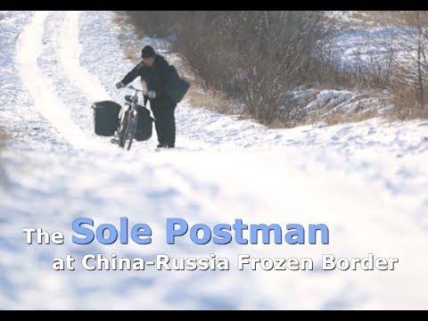 Sole Postman at China-Russia Frozen Border- 零下45度!工作在中俄边境镇的邮递员