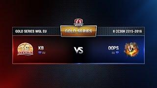 KB vs OOPS Match 2 WGL EU Season ll 2015-2016. Gold Series Week 8