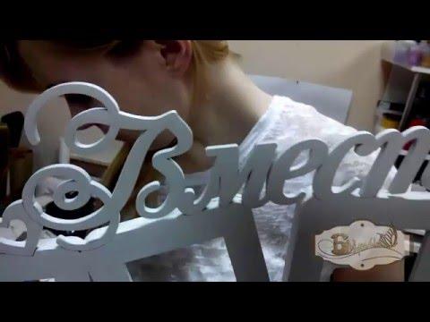 Фрезеровка МДФ - Фрезерование - Форум мебельщиков 3