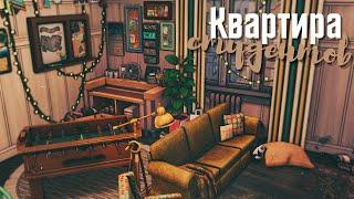 Квартира студентов   Строительство   Sims 4