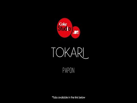 Tokari | Coke Studio | Papon | Guitar Tutorial