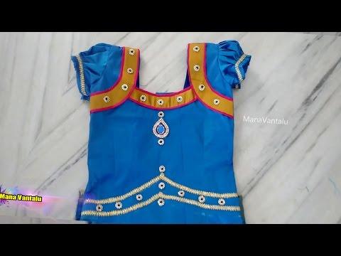 4e2e2c59741963 cutting   stitching Latest south indian pattu pavadai design wear for babies