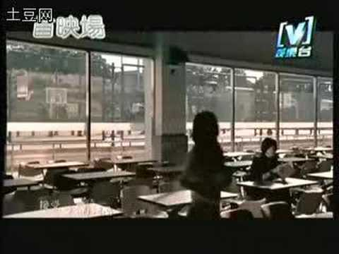 唐禹哲 愛我MV