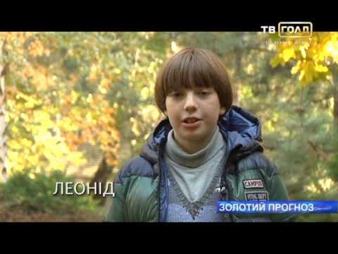 Прогноз погоды в Запорожье 29 декабря 2015 года.из YouTube · Длительность: 4 мин17 с