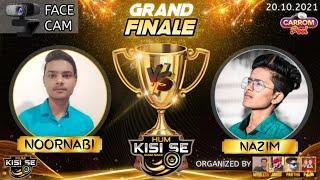 HKSKN 🔥| final match 😱| Nazim Vs Noornabi | Carrom pool tournament 🔥| screenshot 3