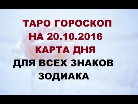 ПРОФЕССИОНАЛЬНЫЙ АСТРОЛОГ - Сайт астролога Мухтиярова