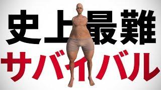 史上最も自由な最も難しいサバイバルゲーム【Kenshi】#1