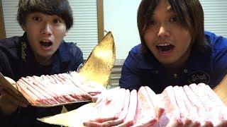 【100万人突破祝い】UUUMからとんでもなく高級な肉が大量に送られてきた!