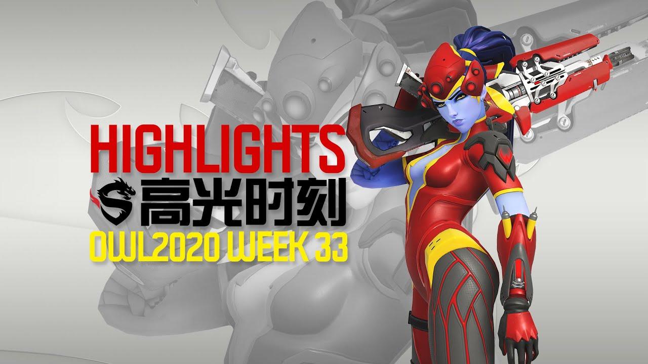 SHD Highlights: Playoff Part 2 Edition