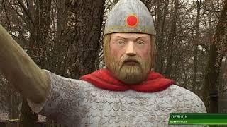 """В парке """"Юность"""" Володарского района появился Богатырь 9 01 18"""