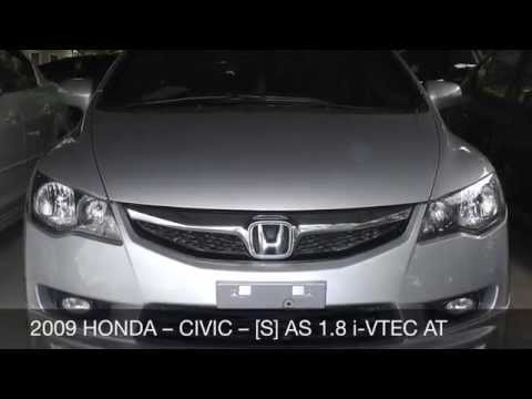 2009 HONDA – CIVIC – [S] AS 1.8 i-VTEC AT