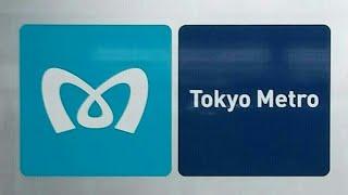 東京メトロ千代田線 根津駅発車メロディー
