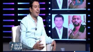 بالفيديو.. وفيق: زهقت من باسم سمرة وحابب اشتغل مع محمد رمضان