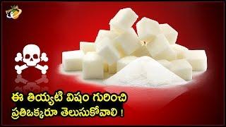 Shocking Side Effects Of Having Too Much Sugar   Planet Leaf