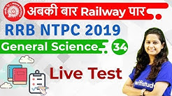 12:00 PM - RRB NTPC 2019 | GS by Shipra Ma'am | Live Test