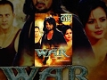 War | Latest Nepali Hit Movie 2016 | Ft. Krishna Bhatta, Neeta Dhungana video