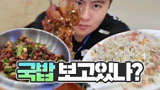 국밥 연전연패! 중국 본토 식당 먹방