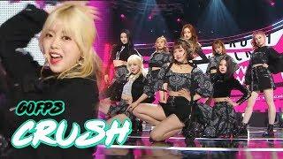 60FPS 1080P | WEKIMEKI - Crush, 위키미키 - 크러쉬 Show Music Core 20181020