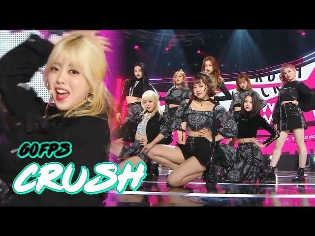 60FPS 1080P   WEKIMEKI - Crush, 위키미키 - 크러쉬 Show Music Core 20181020