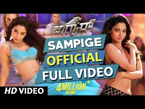 Jaguar Kannada Movie Songs | Sampige Full Video Song | Nikhil Kumar,Tamannaah,Deepti Saati|SS Thaman