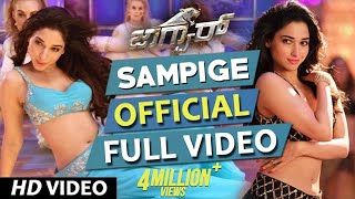 Sampige Video Song HD Jaguar Kannada |  Nikhil Kumar,Tamannaah,Deepti Saati|SS Thaman