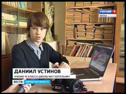 Десятиклассники из Котельнича создают свою собственную телепередачу (ГТРК Вятка)