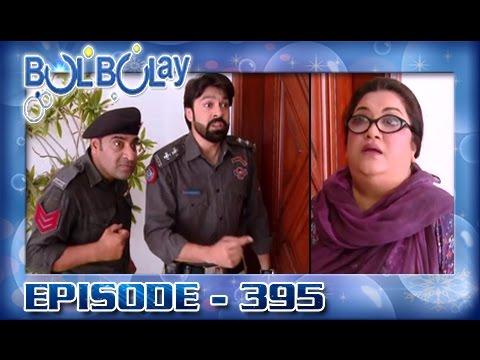 Bulbulay Ep 395 - ARY Digital Drama thumbnail