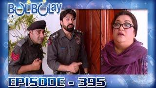 Bulbulay Ep 395 - ARY Digital Drama