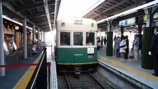 109・180331嵐電モボ301号四条大宮行・嵐山発車