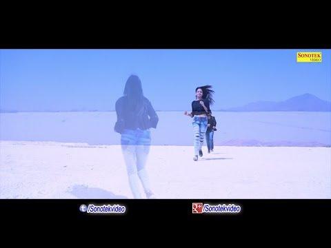 New Punjabi Song 2018 - Kudiye ( Official HD Video )    Rishabh Rb Nights    Sonotek Music