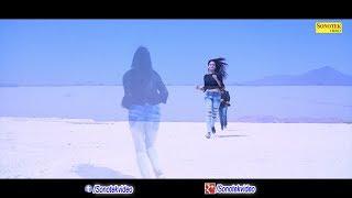 New Punjabi Song 2018 Kudiye ( Official HD )    Rishabh Rb Nights    Sonotek Music